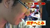 ういち・ヒカルのパチンコ天国と地獄 #41 CRスーパー海物語IN沖縄3桜バージョンほか