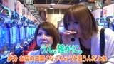 ポコ美・シルヴィー・ありさのTRAVEL GIRLS #8 CRぱちんこ必殺仕事人 桜花乱舞ほか