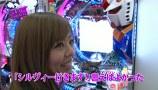 ポコ美・シルヴィー・ありさのTRAVEL GIRLS #17 CR北斗の拳5覇者