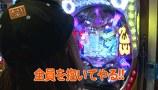 ポコ美・シルヴィー・ありさのTRAVEL GIRLS #19 CR戦国乙女3~乱~