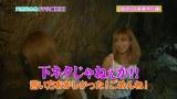 ポコ美・シルヴィー・ありさのTRAVEL GIRLS #24 CR麻雀物語~麗しのテンパイ乙女~ほか