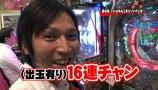 パチンコ獅子奮迅 #18 CRびっくりぱちんこ銭形平次withチームZ