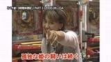 【特番】パチ姫13時間体感記II さよならパチ姫!総集編SP!