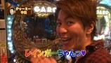 炎の!!パチンコ頂(てっぺん)リーグ #1 助六VSチャーミー中元 CR北斗の拳5覇者