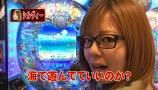 炎の!!パチンコ頂(てっぺん)リーグ #4 助六VSシルヴィー ぱちんこAKB48