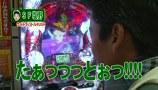炎の!!パチンコ頂(てっぺん)リーグ #6 助六vsSF塩野 ぱちんこ冬のソナタFinal