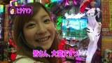 炎の!!パチンコ頂(てっぺん)リーグ #11 CRぱちんこ仮面ライダーMAXEDITION