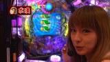 炎の!!パチンコ頂(てっぺん)リーグ #26 CRルパン三世~消されたルパン~