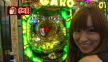 炎の!!パチンコ頂(てっぺん)リーグ #036 CRルパン三世~消されたルパン~ほか