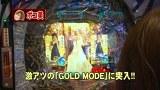 炎の!!パチンコ頂(てっぺん)リーグ #042 ぱちんこAKB48 バラの儀式ほか