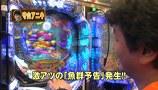 炎の!!パチンコ頂(てっぺん)リーグ #046 CRまわるんパチンコ大海物語3ほか