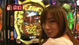 炎の!!パチンコ頂(てっぺん)リーグ #050 ぱちんこCR北斗の拳6 拳王ほか