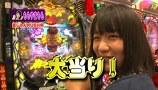 炎の!!パチンコ頂(てっぺん)リーグ #055 CR真・花の慶次ほか