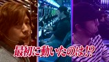 TAI×MAN #055 ぱちスロAKB48 バラの儀式