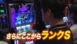TAI×MAN #069 ぱちスロ テラフォーマーズ