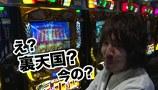 TAI×MAN #76 SLOT魔法少女まどか☆マギカ