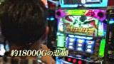 TAI×MAN #186 ゲスト:バッチ、辻ヤスシ、諸ゲン