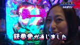 PPSLタッグリーグ #2 CR花の慶次SP~琉ほか