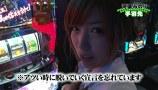 PPSLタッグリーグ #039 CR大海物語3スペシャルほか