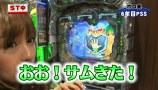 PPSLタッグリーグ #046 CRビッグドリーム~神撃ほか