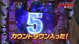 PPSLタッグリーグ #083 ぱちんこCR北斗の拳7 転生ほか