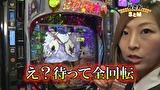 PPSLタッグリーグ #093 CRぱちんこ魔法少女まどか☆マギカほか