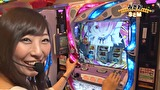 PPSLタッグリーグ #131 パチスロ聖闘士星矢 海皇覚醒ほか