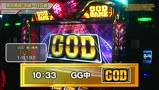 【特番】ANOTHER GOD GRAND PRIX ~2014剛腕最強決定戦~【3部作特別版】前編