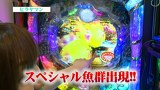 ヒラヤマンのおもてなし #011 ゲスト:吉田里深 CRまわるんパチンコ大海物語3