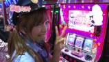 水瀬・みのりんの逮捕しちゃうゾ #3 ゲスト:元営業課長みそ汁 押忍!サラリーマン番長