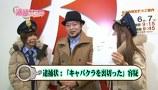 水瀬・みのりんの逮捕しちゃうゾ #011 ゲスト:嵐 真モグモグ風林火山2