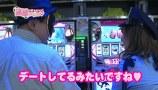 水瀬・みのりんの逮捕しちゃうゾ #026 ゲスト:スロカイザー 麻雀物語3  パチスロ北斗の拳 強敵ほか