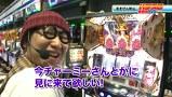 玉かメダルか? #4 ぱちんこAKB48 バラの儀式