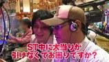 ビジュR1パチ劇場 #014 CRぱちんこウルトラバトル烈伝-戦えゼロ!若き最強戦士-