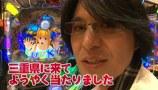ビジュR1パチ劇場 #026 CRぱちんこ仮面ライダーフルスロットル