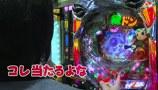 ビジュR1パチ劇場 #032 CR熱響!乙女フェスティバル ファン大感謝祭LIVE