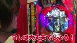 ビジュR1パチ劇場 #55 ぱちんこ水戸黄門III
