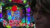 ビジュR1パチ劇場 #59 CRスーパー海物語IN沖縄3