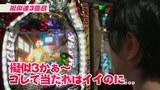 ビジュR1パチ劇場 #63 CRFタイガーマスク3-ONLY ONE-