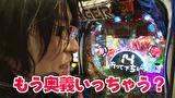 ビジュR1パチ劇場 #71 CRぱちんこGANTZ
