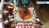 パチテレ!情報プラス #030 ぱちんこCR聖戦士ダンバイン