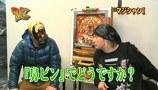 パチテレ!情報プラス #032 ぱちんこAKB48 バラの儀式