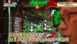 パチテレ!情報プラス #056 CRぱちんこ仮面ライダー フルスロットル