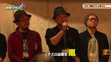 パチテレ!情報プラス #135 鬼浜爆走紅蓮隊 愛