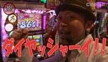 スロじぇくとC #7 第三回漢気パチスロ パチスロ北斗の拳 強敵