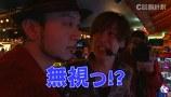スロじぇくとC #13 チーム対決 戦国コレクション2