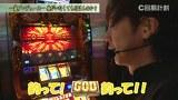 スロじぇくとC #48 アナザーゴッドポセイドン-海皇の参戦-