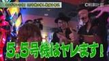 スロじぇくとC #53 パチスロ牙狼-守りし者-