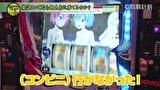 スロじぇくとC #98 ぱちスロ 冬のソナタ