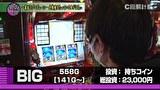 スロじぇくとC #142